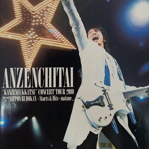 安全地帶  Anzen Chitai  - Concert Tour 2010 (2 CD/港版)