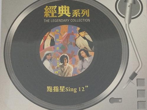 "Sony BMG 經典系列 點指星Sing 12""(全新未開封)"