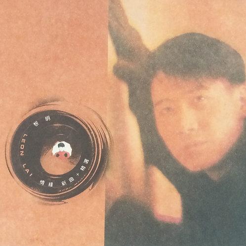 黎明 - 情緣 新曲+精選