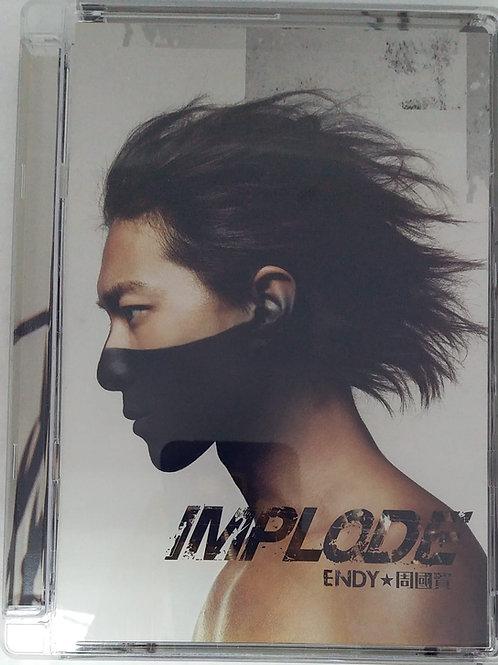 周國賢 - IMPLODE