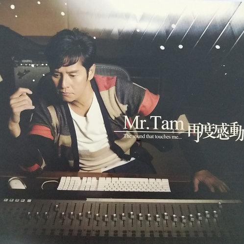 譚詠麟 - Mr Tam再度感動 (CD+DVD/DSD)