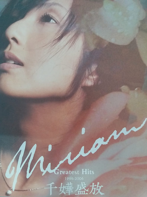 楊千嬅 - 千嬅盛放 Miriam Greatest Hits 1996-2006 (3 CD+DVD/DSD)