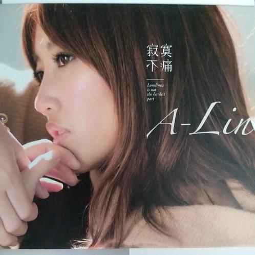 A-Lin - 寂寞不痛(CD+DVD)