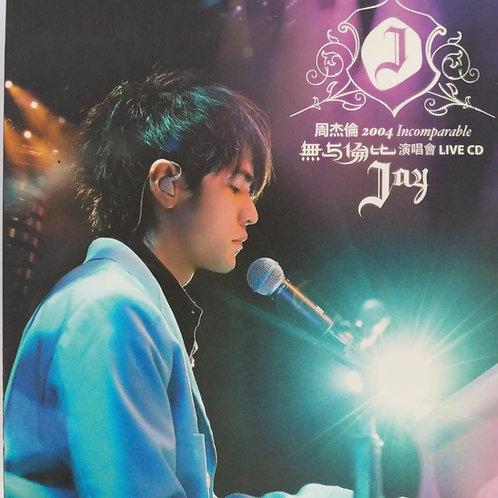 周杰倫 - 周杰倫2004無與倫比演唱會Live CD  (2 CD+VCD)