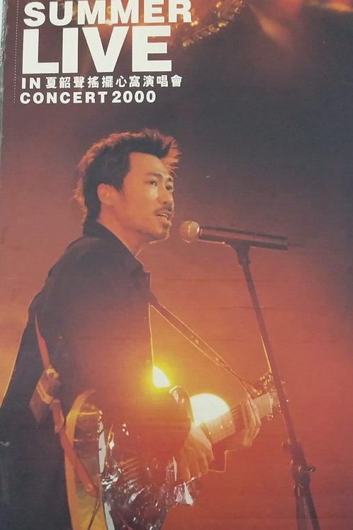 夏韶聲 - Danny Summer Live In Concert 2000 (2 CD)