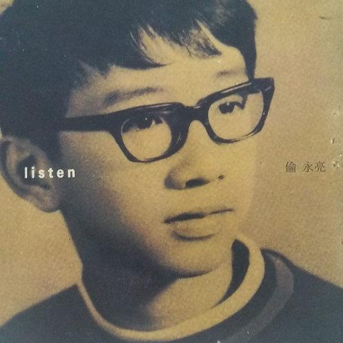 倫永亮 - Listen (新歌+精選15首)