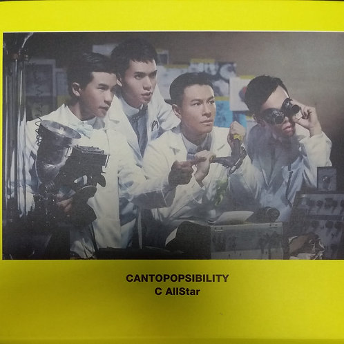 C AllStar - Cantopopsibility (CD+DVD)