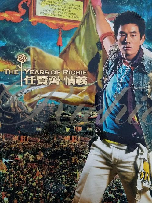 任賢齊 - The Years Of Richie 任賢齊 情義 (2 CD)