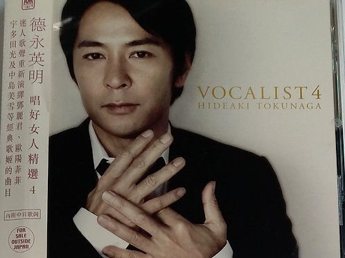 德永英明 Hideaki Tokunaga - Vocalist 4 唱好女人精選