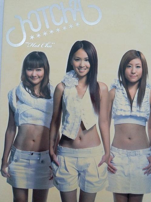 Hotcha - Hotcha同名專輯 第一版(CD+DVD)