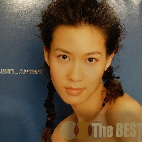趙學而 - 最好慢慢來 (CD+VCD)