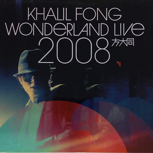 方大同 - 未來演唱會 Khalil Fong Wonderland Live 2008 (DVD+CD)