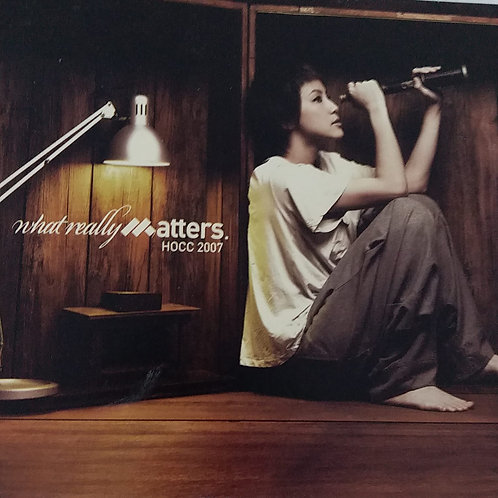 何韻詩 -What Really Matters 2007 CD+DVD
