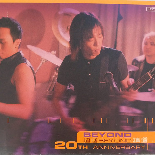 Beyond - 超越Beyond 精選 20th Anniversary (2 CD)