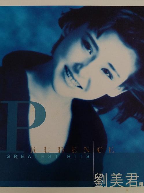 劉美君 - Prudence Greatest Hits精選 (2CD)