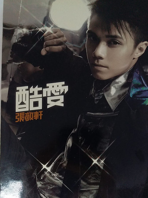 張敬軒 - 酷愛 (CD + DVD/DSD)