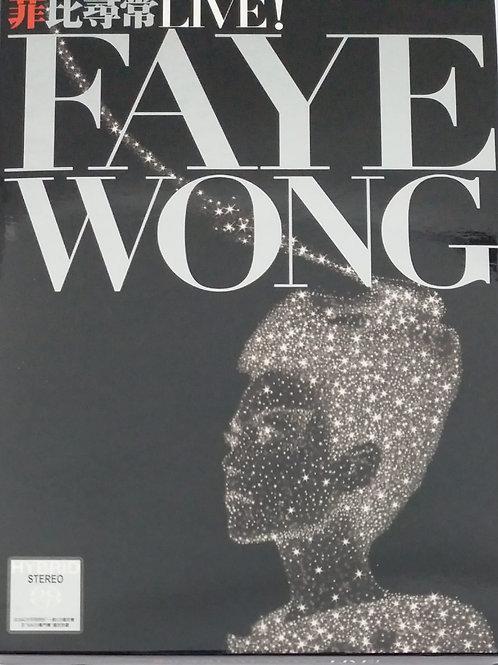王菲 - 菲比尋常Faye Wong Live! (2 CD/DSD)