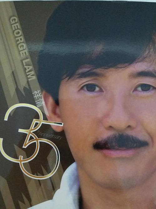 林子祥 - 祥情35 (6 CD/ DSD)