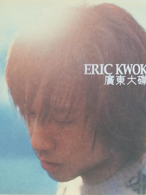 Eric Kwok 廣東大碟 (CD+VCD)
