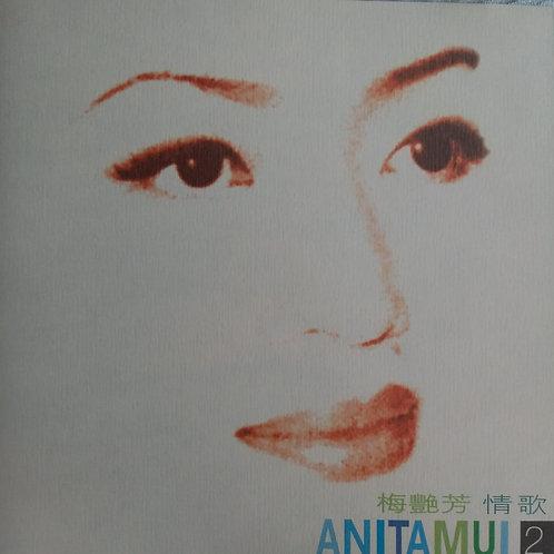 梅艷芳 - 情歌 2 (2 CD)