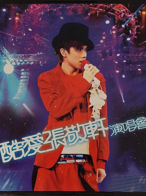 張敬軒 - 酷愛張敬軒演唱會 (3 CD)
