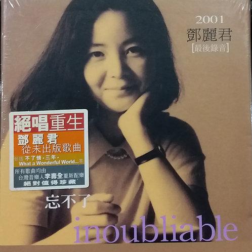 鄧麗君 - 忘不了 inoubliable (未開封)