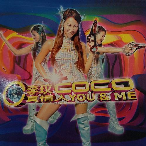 李玟 - 真情人You & Me