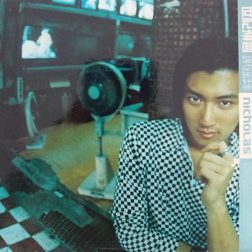 謝霆鋒 - 世紀預言(CD+VCD)