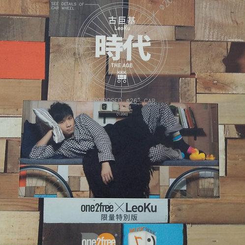 古巨基 - 時代 (CD+DVD)