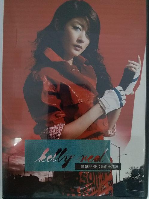陳慧琳 - Kelly Red 新曲+精選(3 CD)