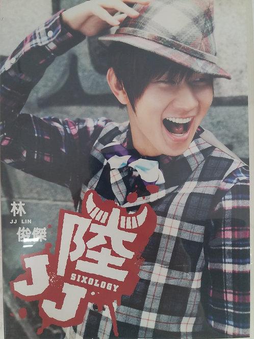 林俊傑 - 陸 (CD+DVD/香港版)