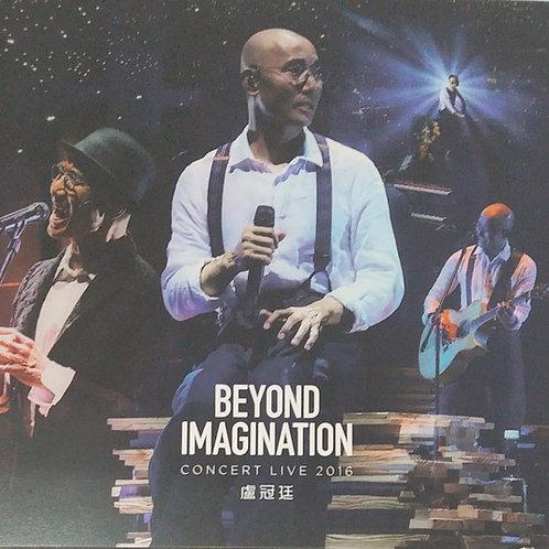 盧冠廷 - Beyond Imagination Concert Live 2016 (3 CD)