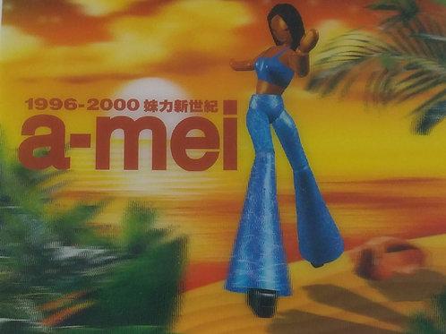 張惠妹 - 妹力新世紀 (2 CD)