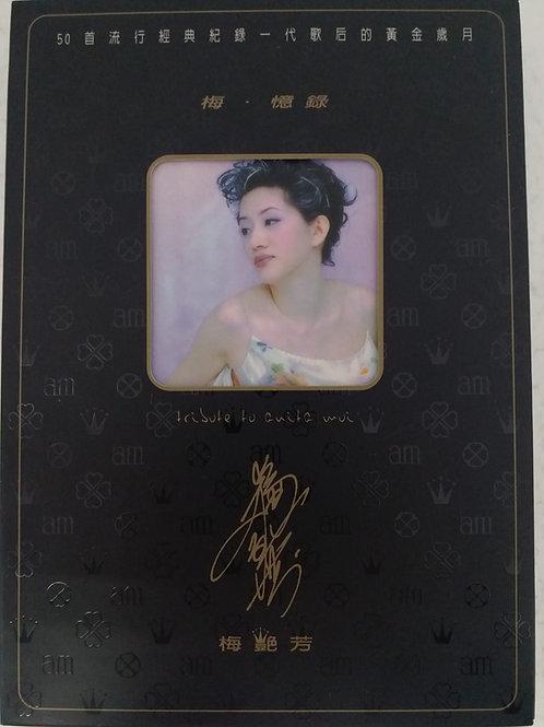 梅艷芳 - 梅.憶錄(3 CD/DSD)