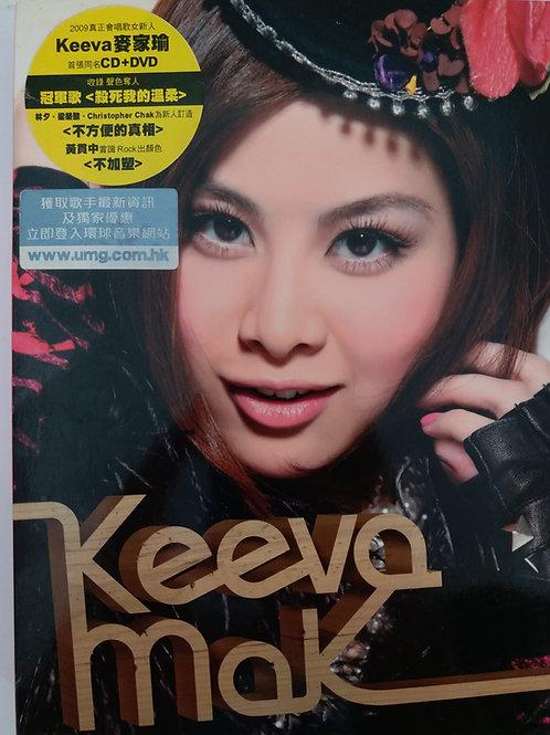 麥家瑜 - Debut (CD+DVD/DSD)