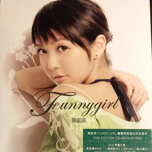 薛凱琪 - Funny Girl 2nd edition(CD+DVD/全新未開封)