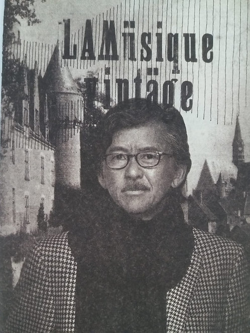 林子祥 - Lamisique Vintage (CD+DVD)