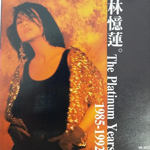 林憶蓮 - The Platinum Years 1985-1992 Vol.1