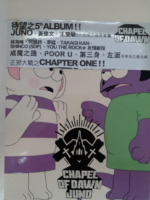麥浚龍 Juno - Chapel Of Dawn (CD+DVD)