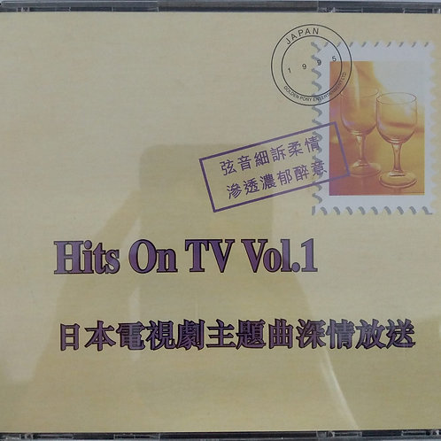Hits On TV Vol. 1 日本電視劇主題曲深情放送( 2 CD)