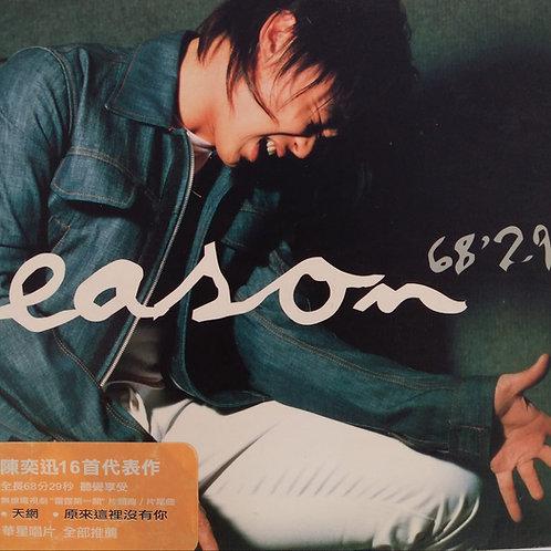 陳奕迅 - Eason 68'29''