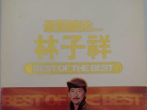 華納我愛經典系列 - 林子祥  (2 CD)