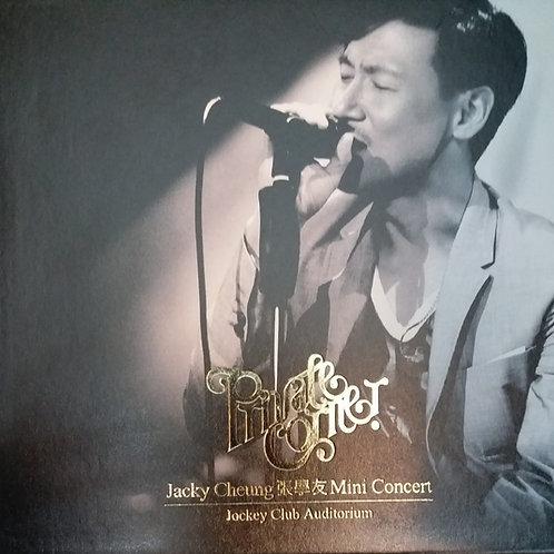 張學友 - Private Corner 迷你音樂會 (2 CD)