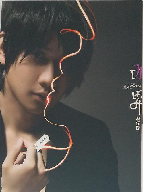 林俊傑 - 西界慶功影音旗艦版 (CD+DVD)