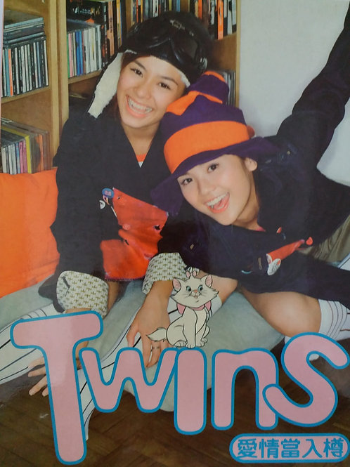 Twins - 愛情當入樽 (2nd Version/AVCD)