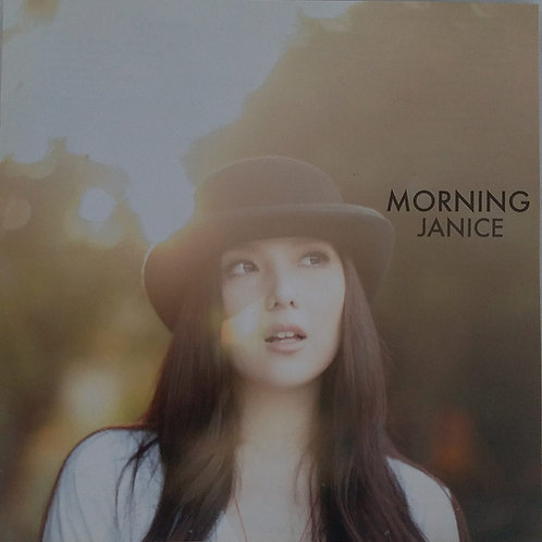 衛蘭 - Janice English Album 2009 <Morning>