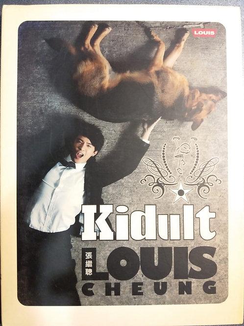 張繼聰 - Kidult (CD+DVD)