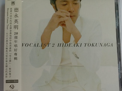 德永英明 Hideaki Tokunaga - Vocalist 2 唱好女人精選