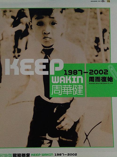 周華健 - 周而復始1987-2002 (3 CD)