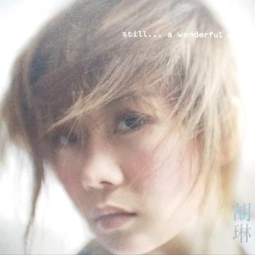 胡琳 - still...a wonderful world (CD+DVD)